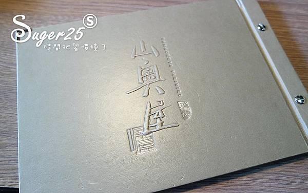 桃園燒烤山奧屋12.jpg