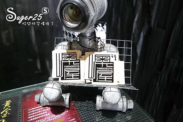 桃園燒烤山奧屋56.jpg