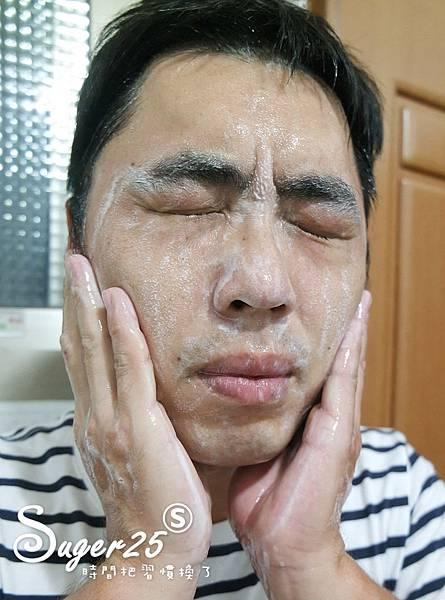 Gentle男性保養品20.jpg