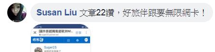 臉書抽獎.PNG