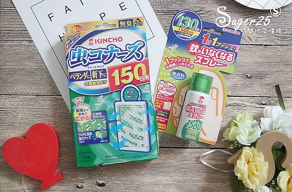 日本金鳥Kincho防蚊1.jpg