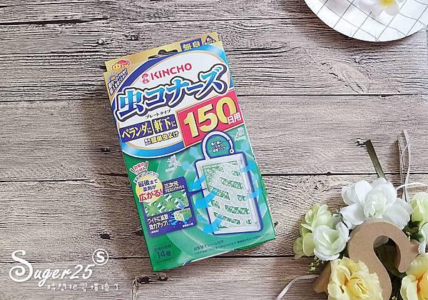 日本金鳥Kincho防蚊2.jpg