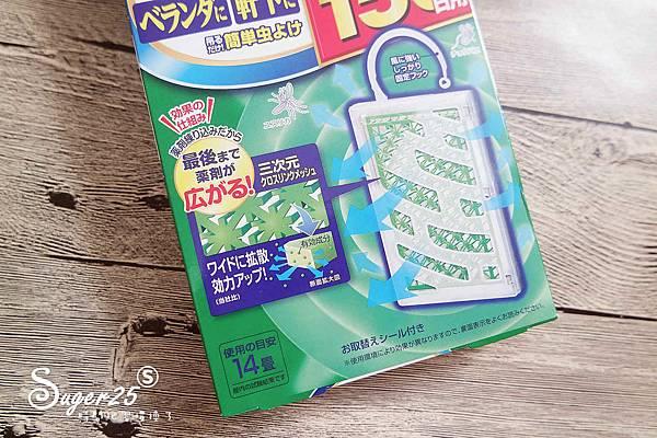 日本金鳥Kincho防蚊5.jpg