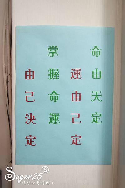 台北算名字10.jpg