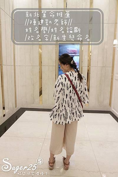 台北算名字19.jpg