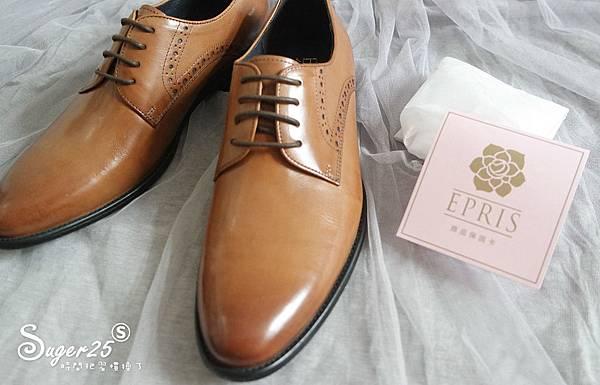 艾佩斯婚鞋24.jpg