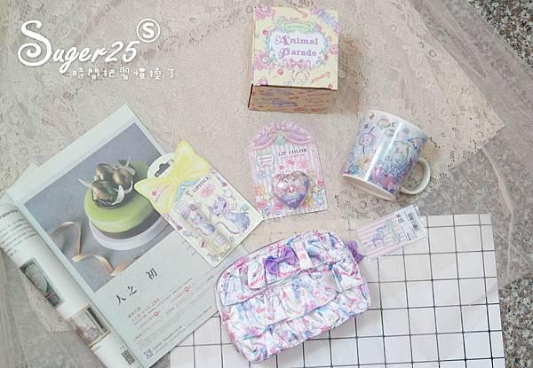 ECONECO夢幻化妝包組1.jpg