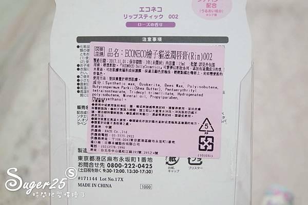 ECONECO夢幻化妝包組13.jpg