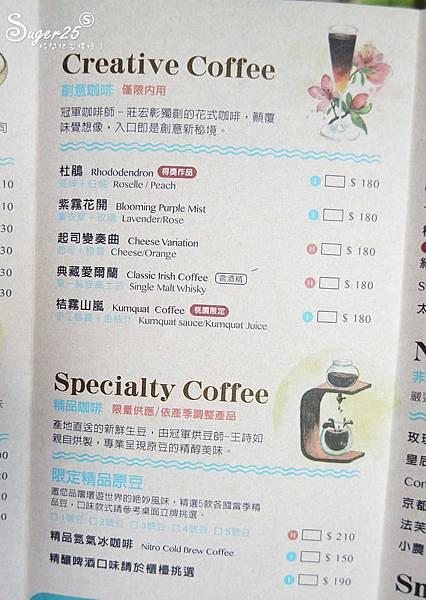 桃園日式建築成真咖啡3.jpg