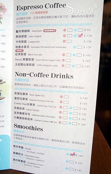 桃園日式建築成真咖啡4.jpg