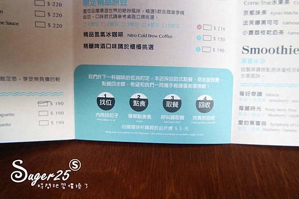 桃園日式建築成真咖啡5.jpg