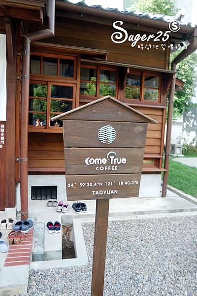 桃園日式建築成真咖啡28.jpg