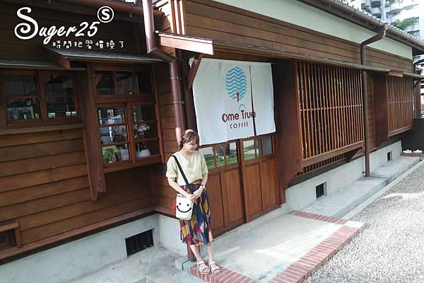桃園日式建築成真咖啡34.jpg