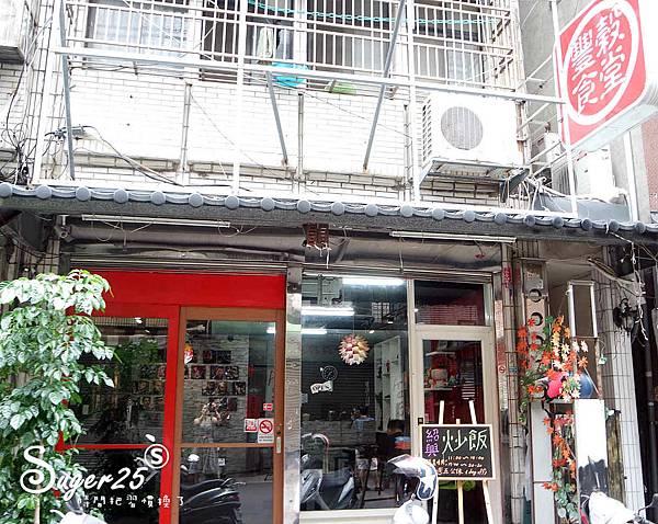 豐穀食堂28.jpg