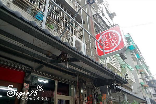 豐穀食堂29.jpg
