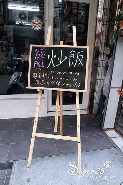 豐穀食堂30.jpg