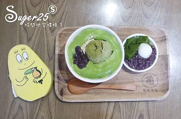 宜蘭日式冰店小龜有29.jpg