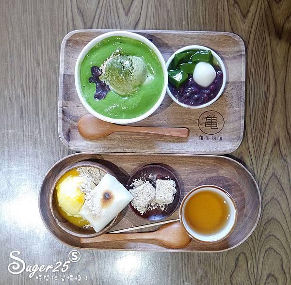 宜蘭日式冰店小龜有33.jpg