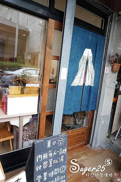 宜蘭日式冰店小龜有35.jpg