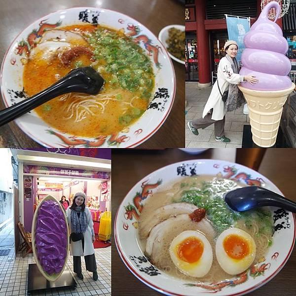 沖繩四天三夜行程1.jpg