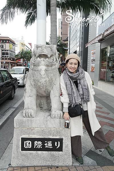 沖繩四天三夜行程9.jpg