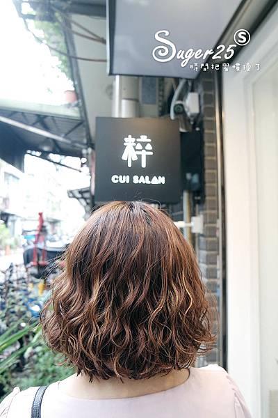 赤峰街燙髮剪髮粹21.jpg