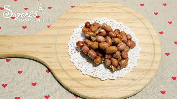 發現食品減糖花生糖11.jpg