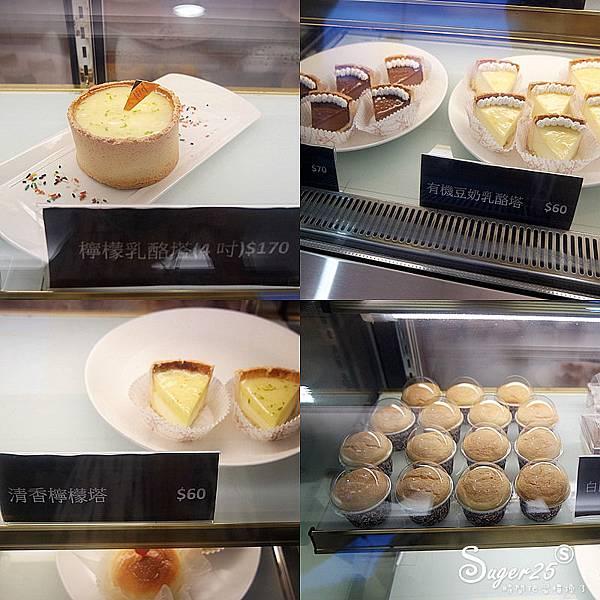 宜蘭便宜下午茶VIP甜點工坊4.jpg