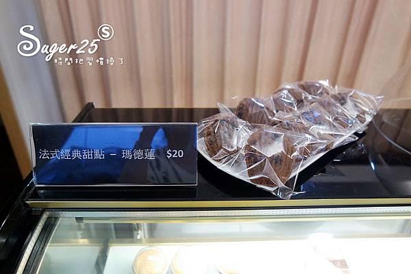 宜蘭便宜下午茶VIP甜點工坊6.jpg