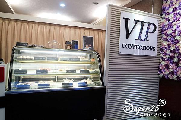 宜蘭便宜下午茶VIP甜點工坊7.jpg