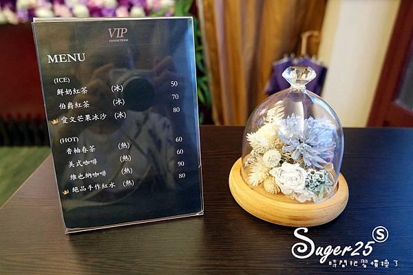 宜蘭便宜下午茶VIP甜點工坊15.jpg