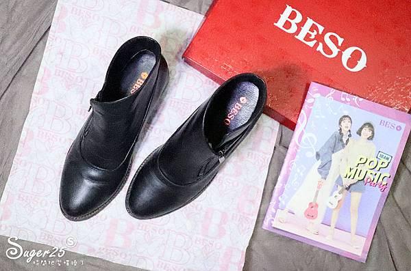 BESO V口真皮斜側拉鍊短靴穿搭開箱4.jpg