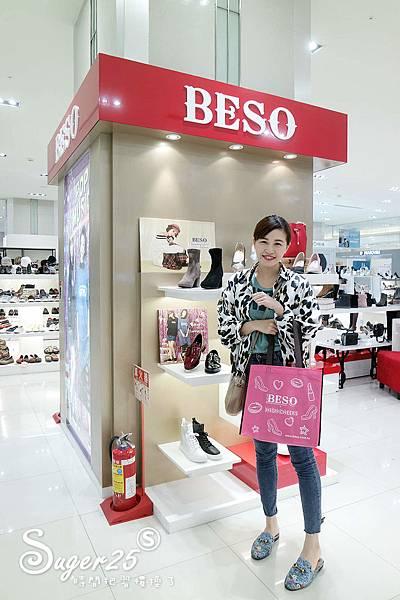 BESO V口真皮斜側拉鍊短靴穿搭開箱17.jpg