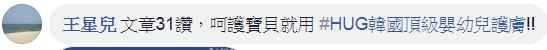 寶寶開獎1.PNG