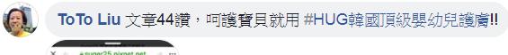 寶寶開獎.PNG