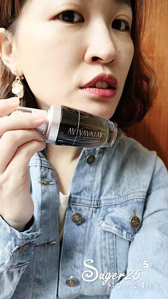 aviva完美修護精華乳+完美多能量精華液18.jpg