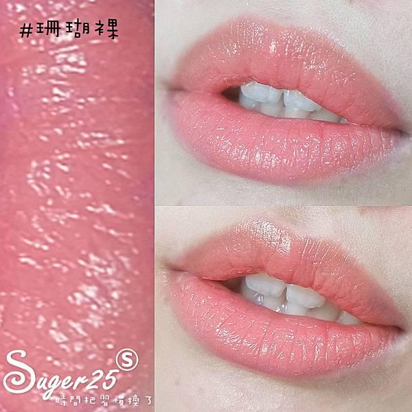 MKUP 美咖水唇蜜光澤護唇膏30.jpg