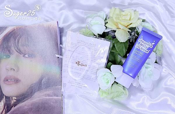 艾杜紗高機能妝前修飾乳加蜂王漿潔顏乳4.jpg