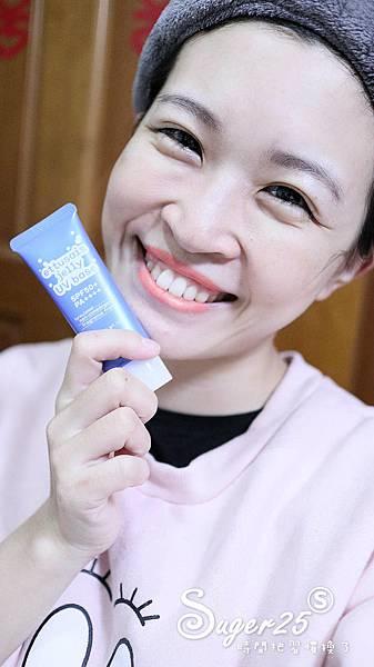 艾杜紗高機能妝前修飾乳加蜂王漿潔顏乳15.jpg