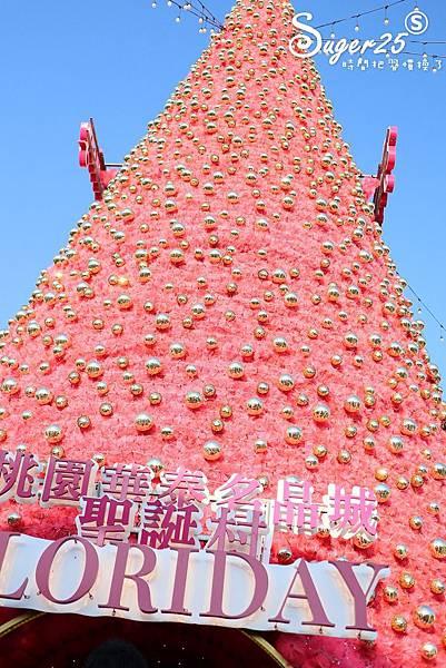 華泰名品城粉紅聖誕樹12.jpg