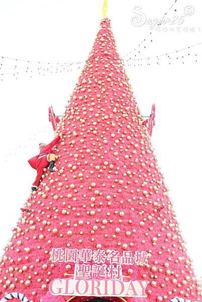 華泰名品城粉紅聖誕樹15.jpg
