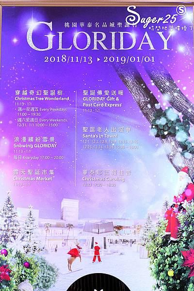 華泰名品城粉紅聖誕樹41.jpg