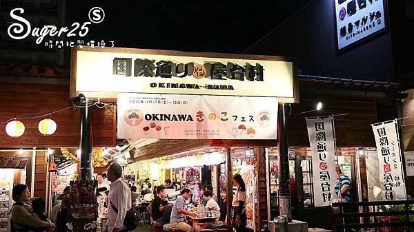 沖繩自由行WIFI機推薦12.jpg