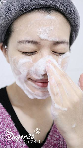 SQUER角鯊全能精純液洗臉皂15.jpg