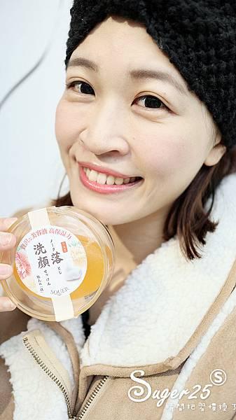 SQUER角鯊全能精純液洗臉皂35.jpg