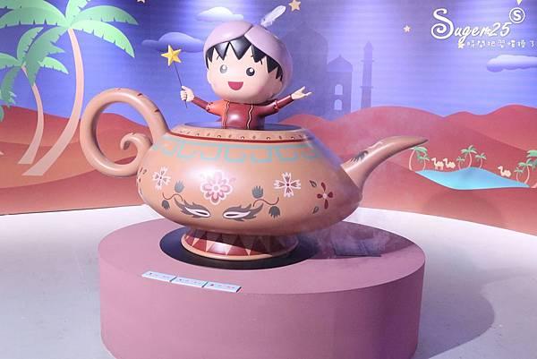櫻桃小丸子的夢想世界主題展06.jpg
