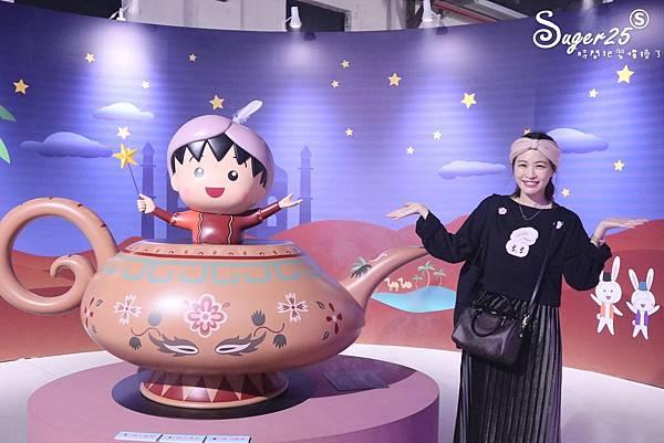 櫻桃小丸子的夢想世界主題展07.jpg