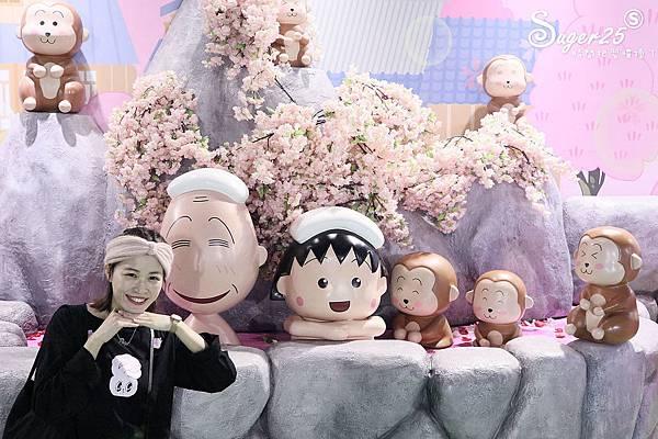 櫻桃小丸子的夢想世界主題展21.jpg