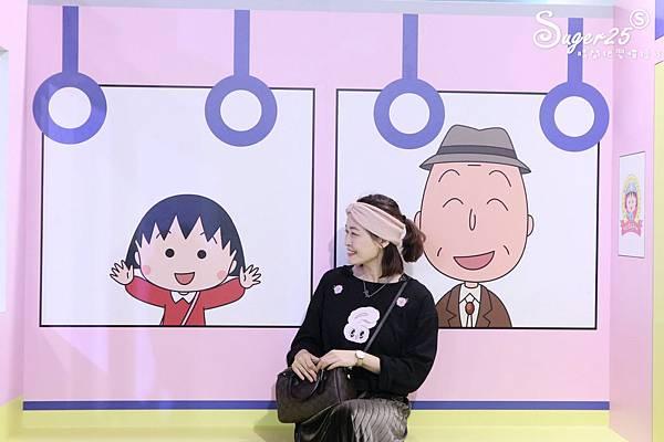 櫻桃小丸子的夢想世界主題展27.jpg