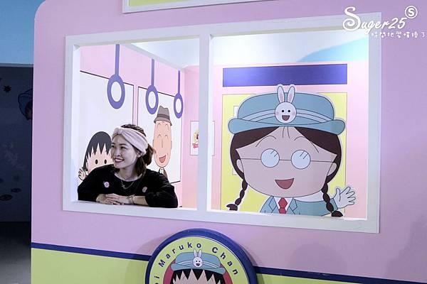 櫻桃小丸子的夢想世界主題展28.jpg